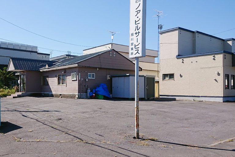 外観 旭川営業所
