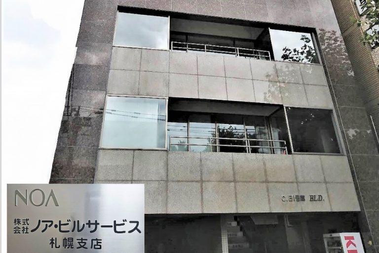 外観 札幌支店